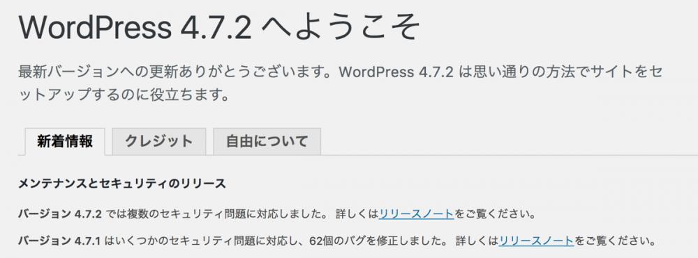 wordpress-version5