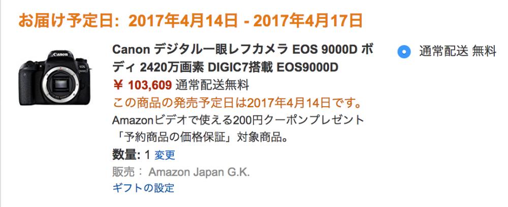 9000d-release-1