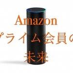 amazon-prime-4