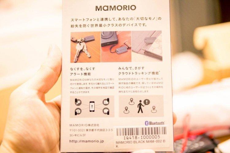 mamorio-9