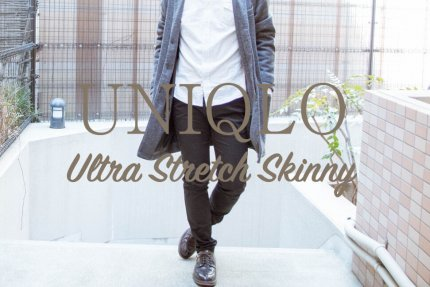 uniqlo-skinny-2