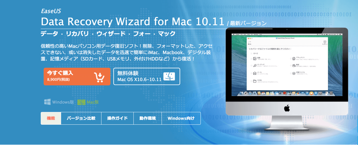 data-recovery-wizard-15