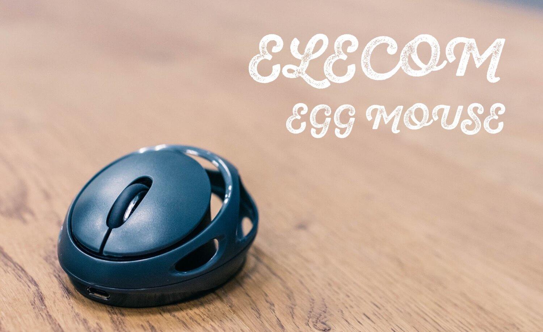elecom-egg-1