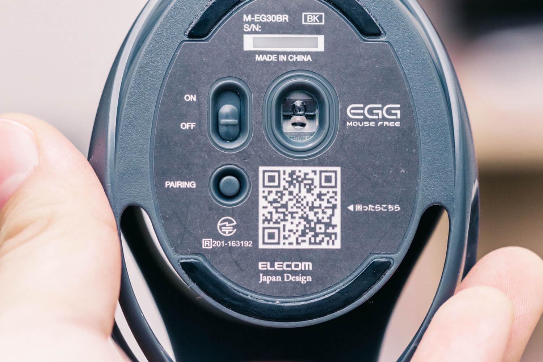 elecom-egg-3-1