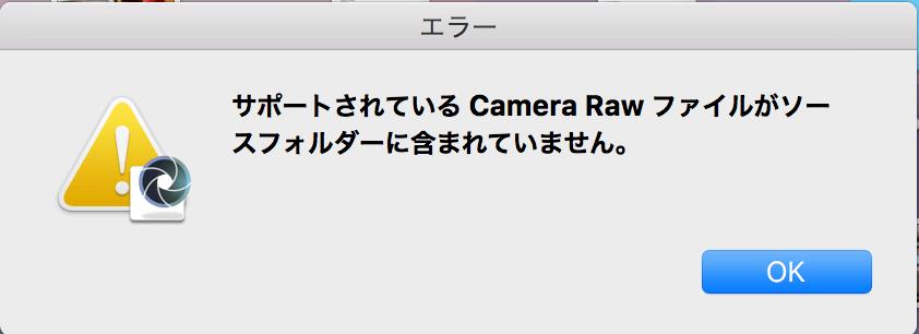 new-camera2