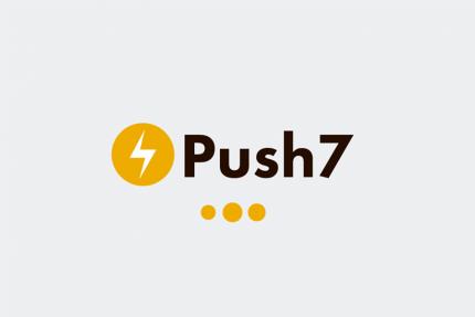 push-7-main