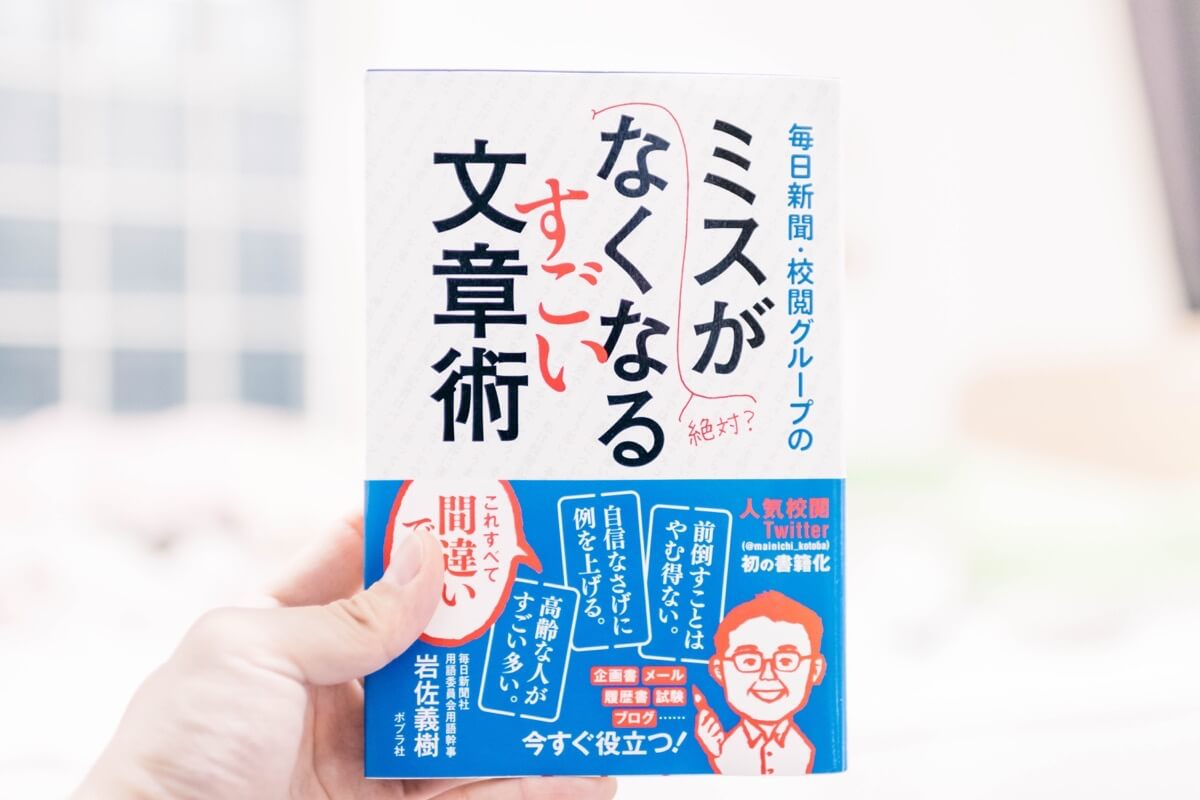 sentence-book-4