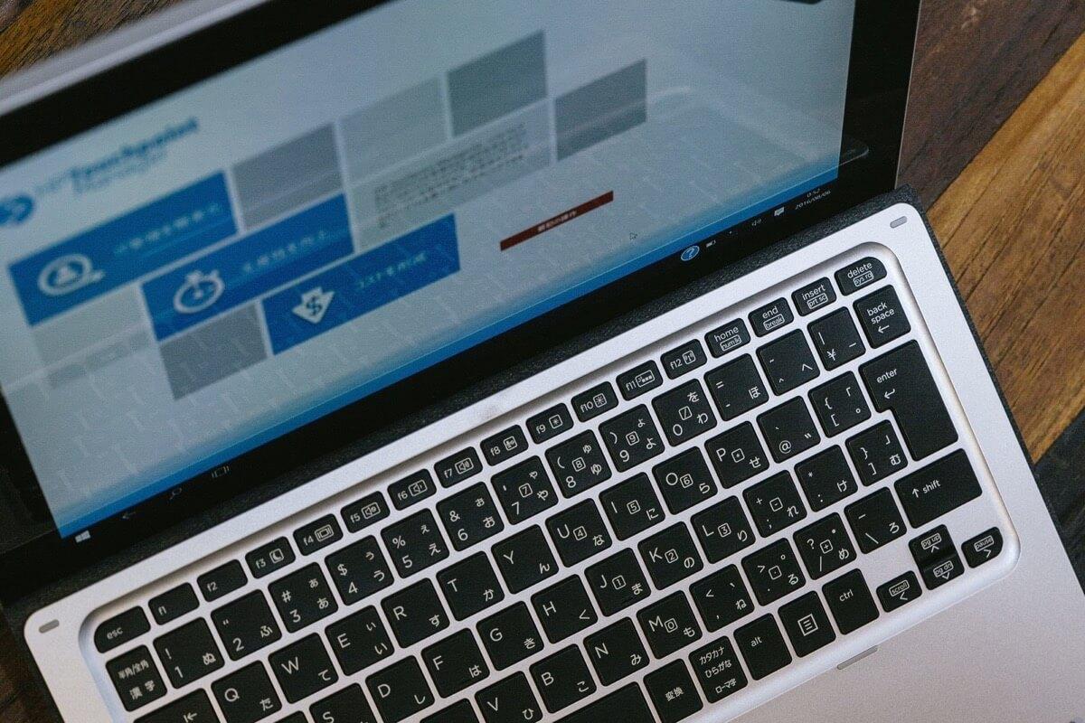 Shortcodes Ultimateの使い方を徹底解説!一段階上のサイトにレベルアップ。