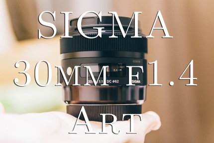 sigma-30mm-main