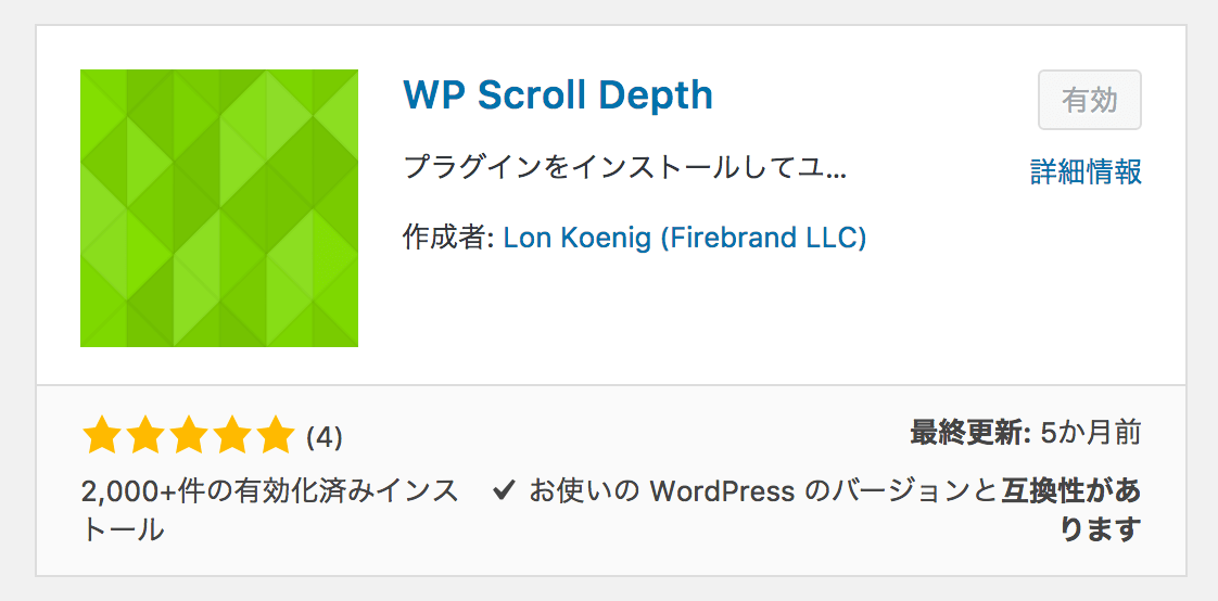 wp-scroll-depth-2