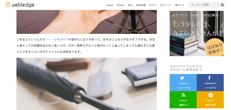 201704-1-kaizen-2