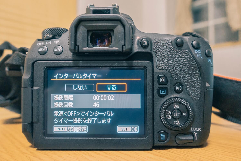 eos-9000d-review-30