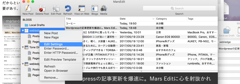 Mars edit 2