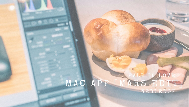 mars-edit-main1