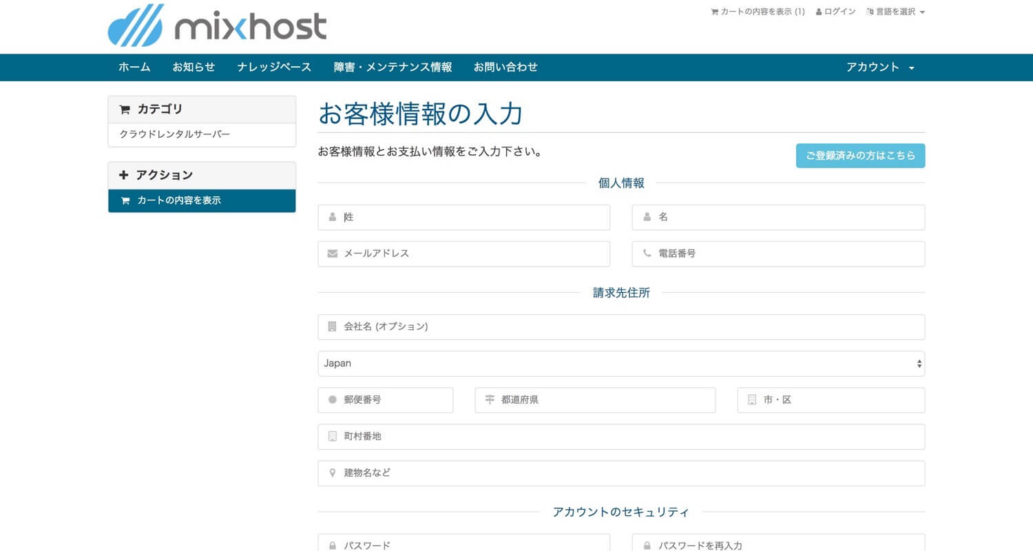 Mixhost wordpress 4