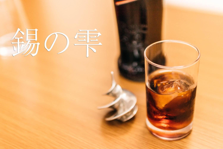 suzu-no-shizuku-main
