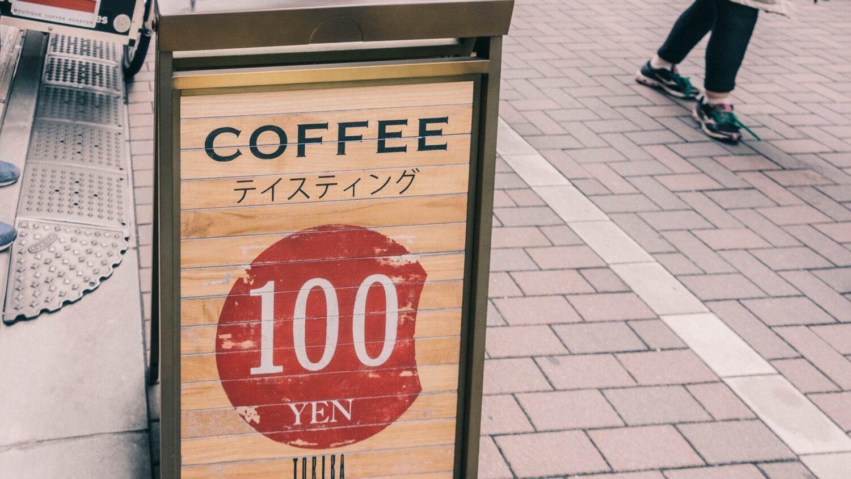 toriba-coffee-14