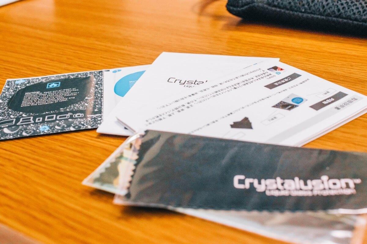 Crystalusion 3