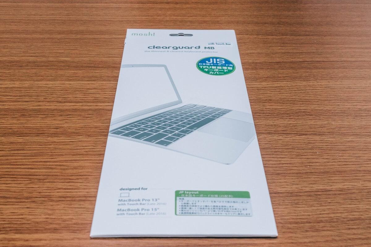 Moshi macbook pro1