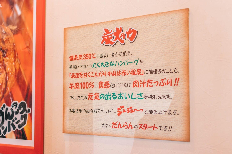 Sawayaka 2