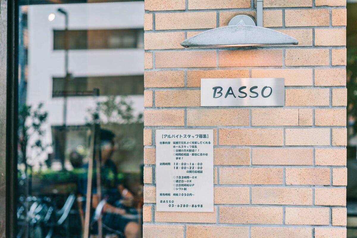 Basso32
