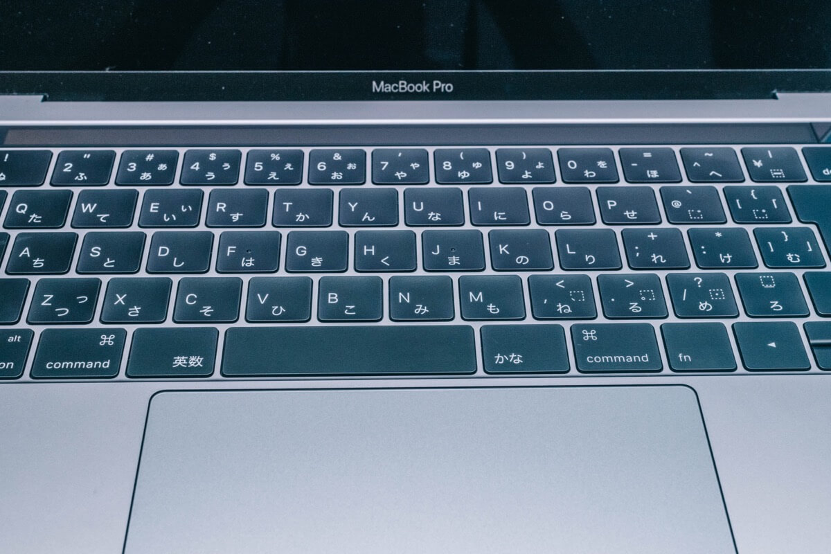 Moshi macbook pro7