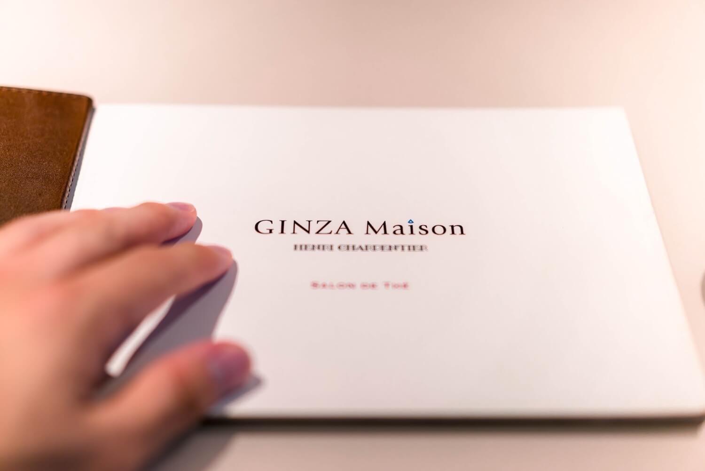 Ginza maison 1
