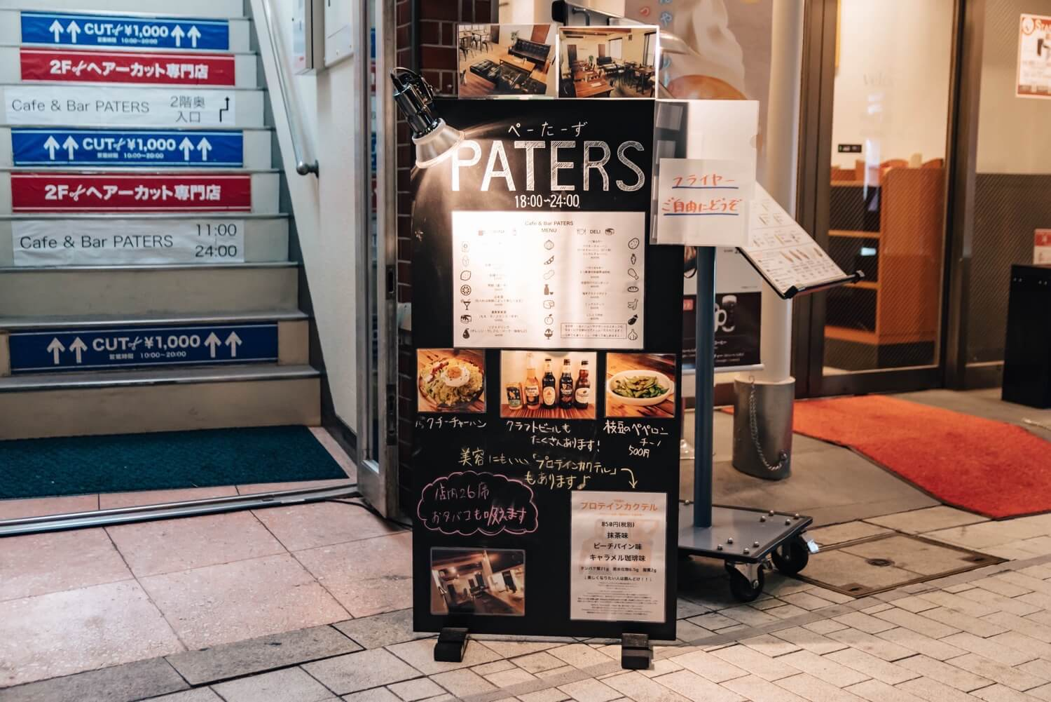 Paters 20