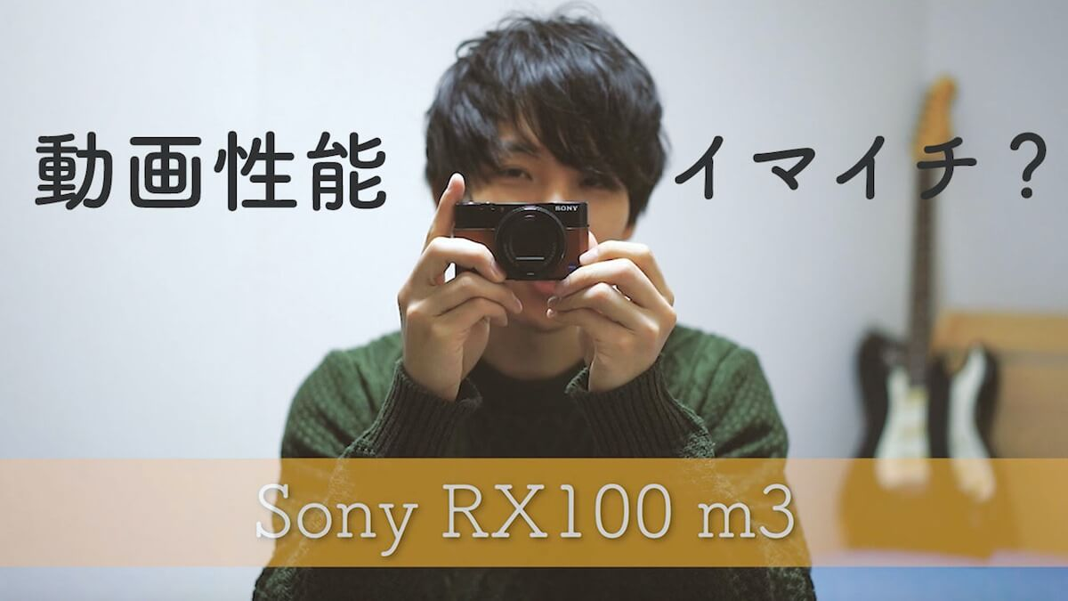 RX-100m3-movie