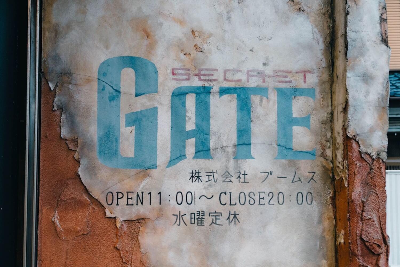 secretGATE(シークレットゲート)の外観