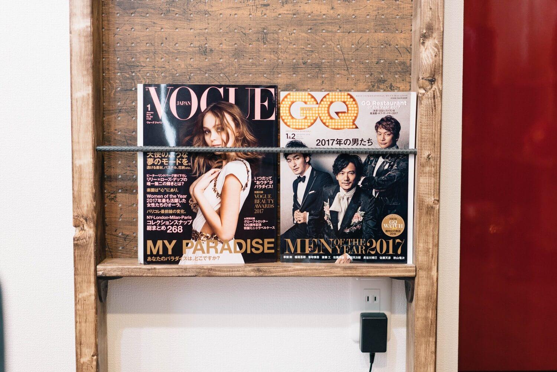 Diy magazine shelf sub 11