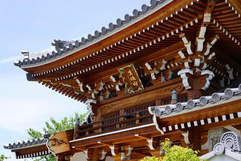 大阪で出会った神社