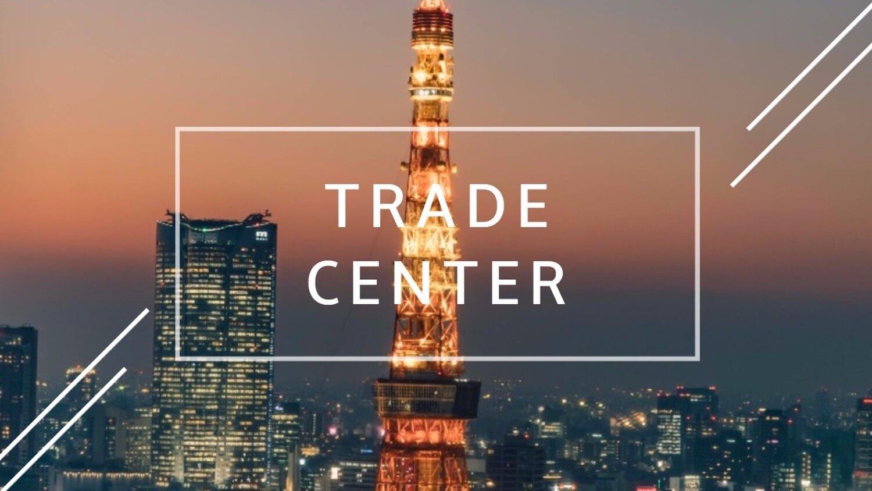 浜松町にある「貿易センタービル」のマジックアワーで素晴らしい景色を撮ってきた