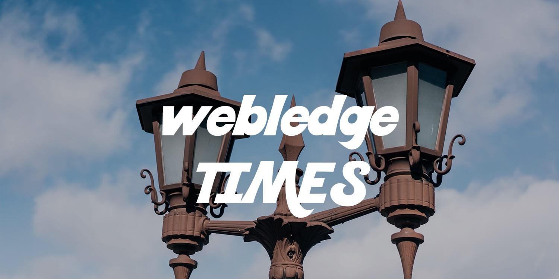 webledge-times-20180130
