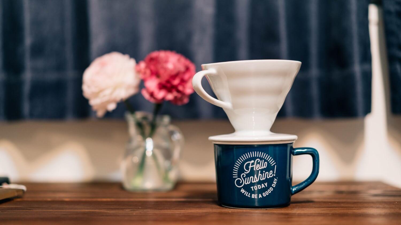 これからドリップしようとするところのコーヒーカップ