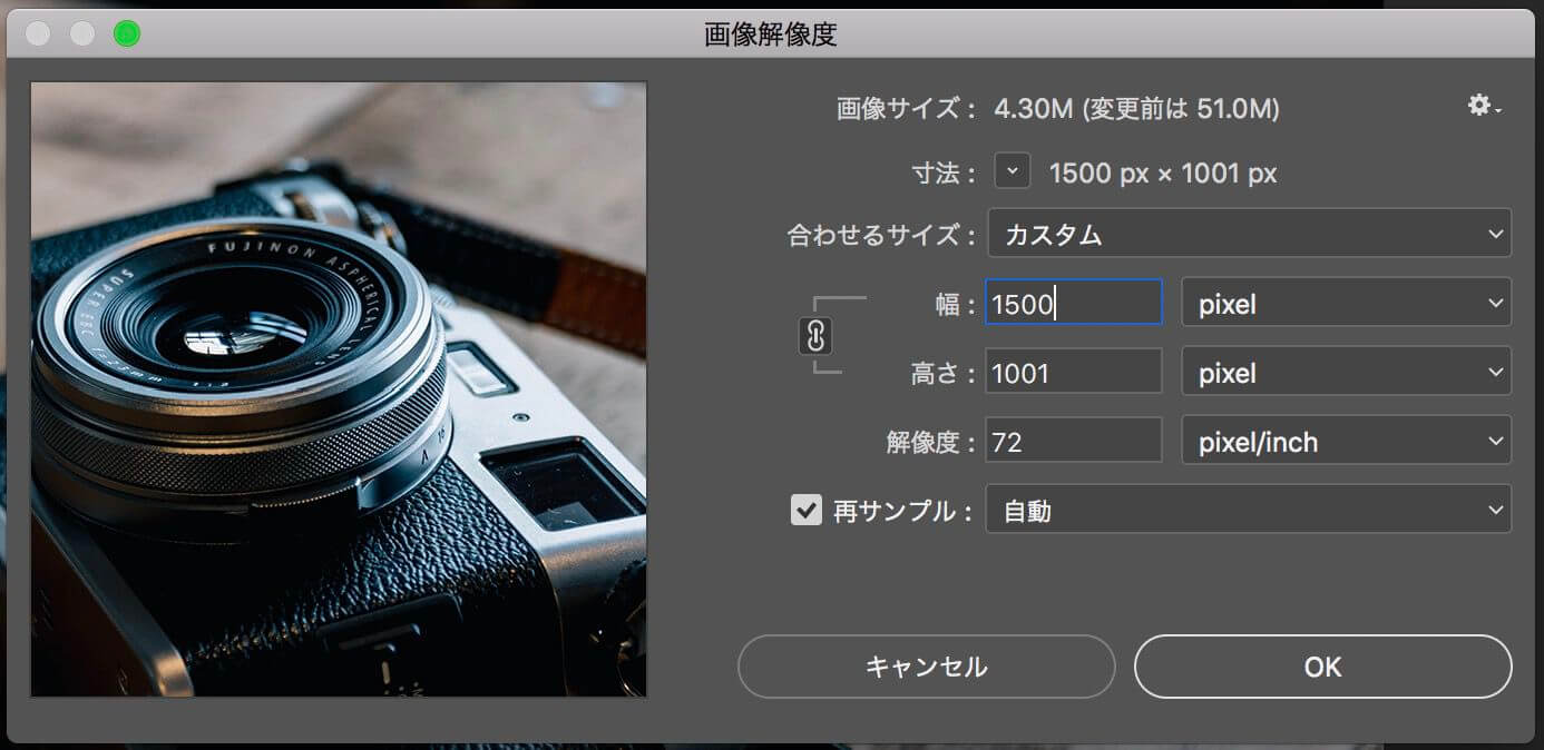 Image compress 6