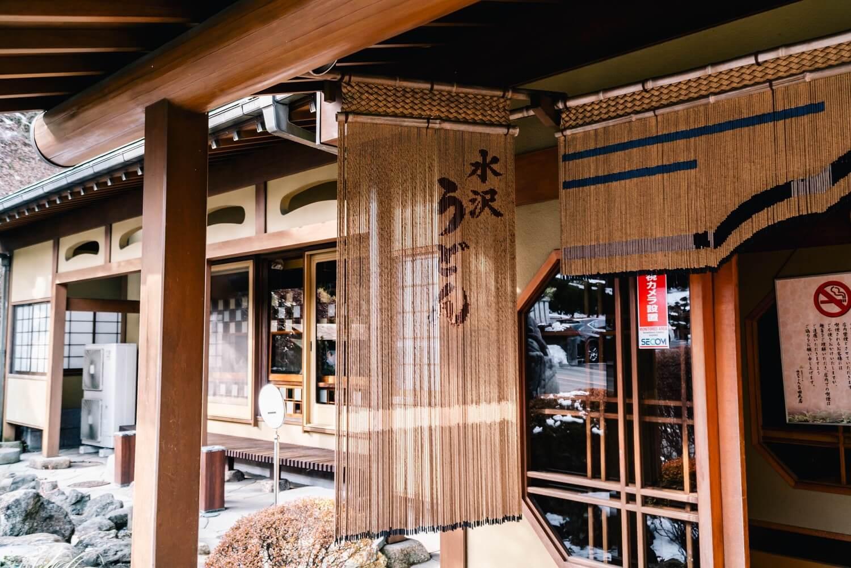 Mizusawa udon 7