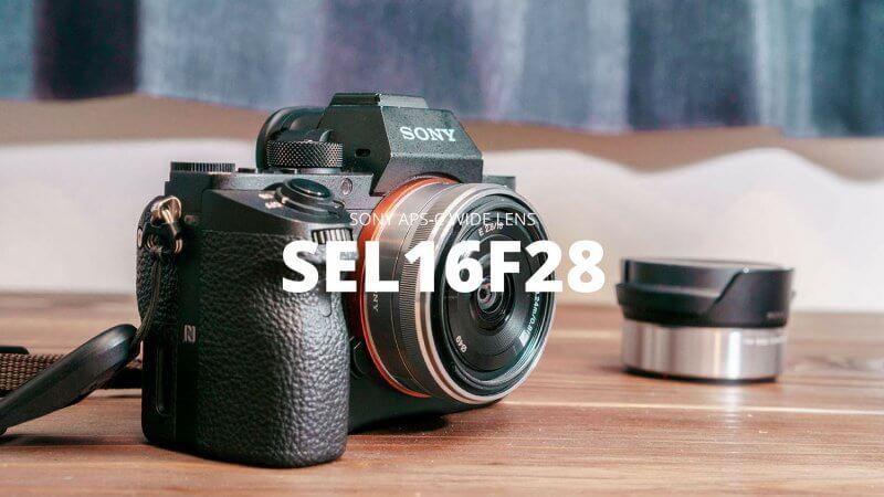 16mm F2.8のレビュー