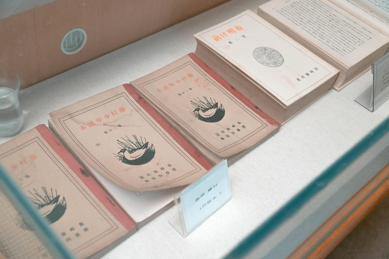 伊藤屋にある島崎藤村の書物