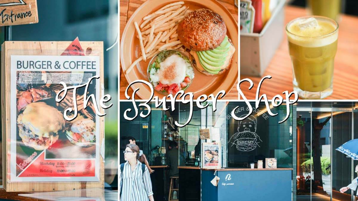 麹町にあるTHE BURGER SHOP