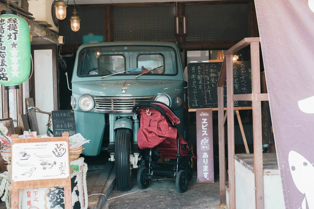Takesanpo hiroshima 1
