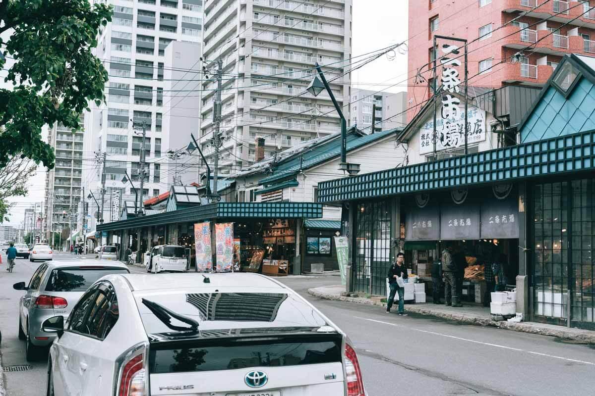 北海道の台所 二条市場