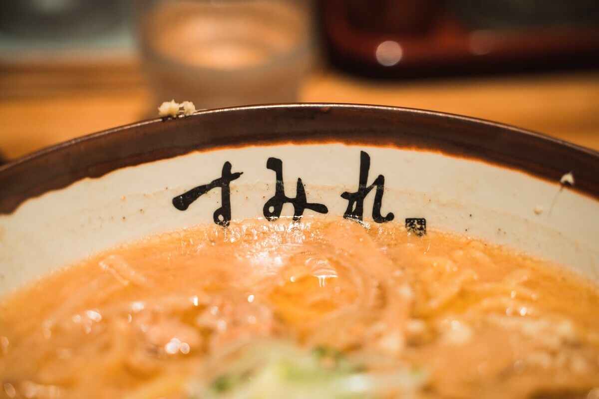 Hokkaido poketabi 3