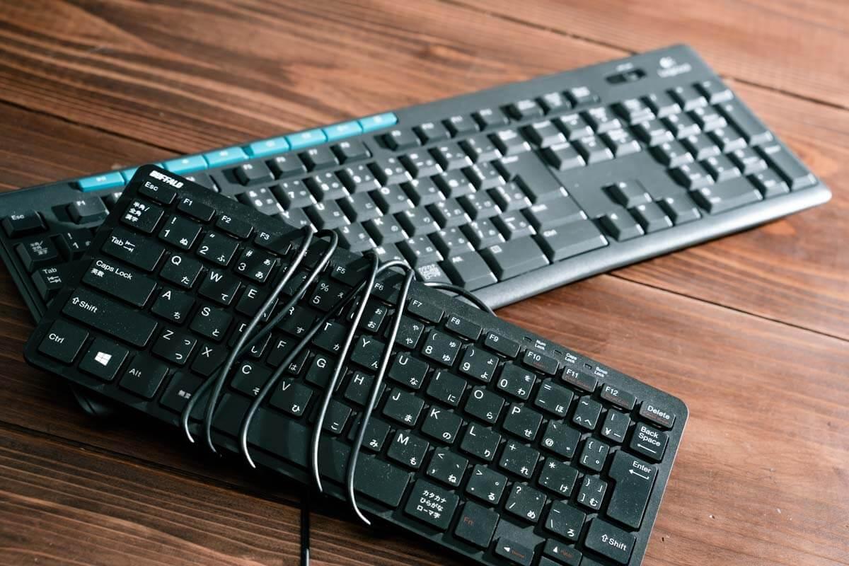 今まで使って来たキーボード