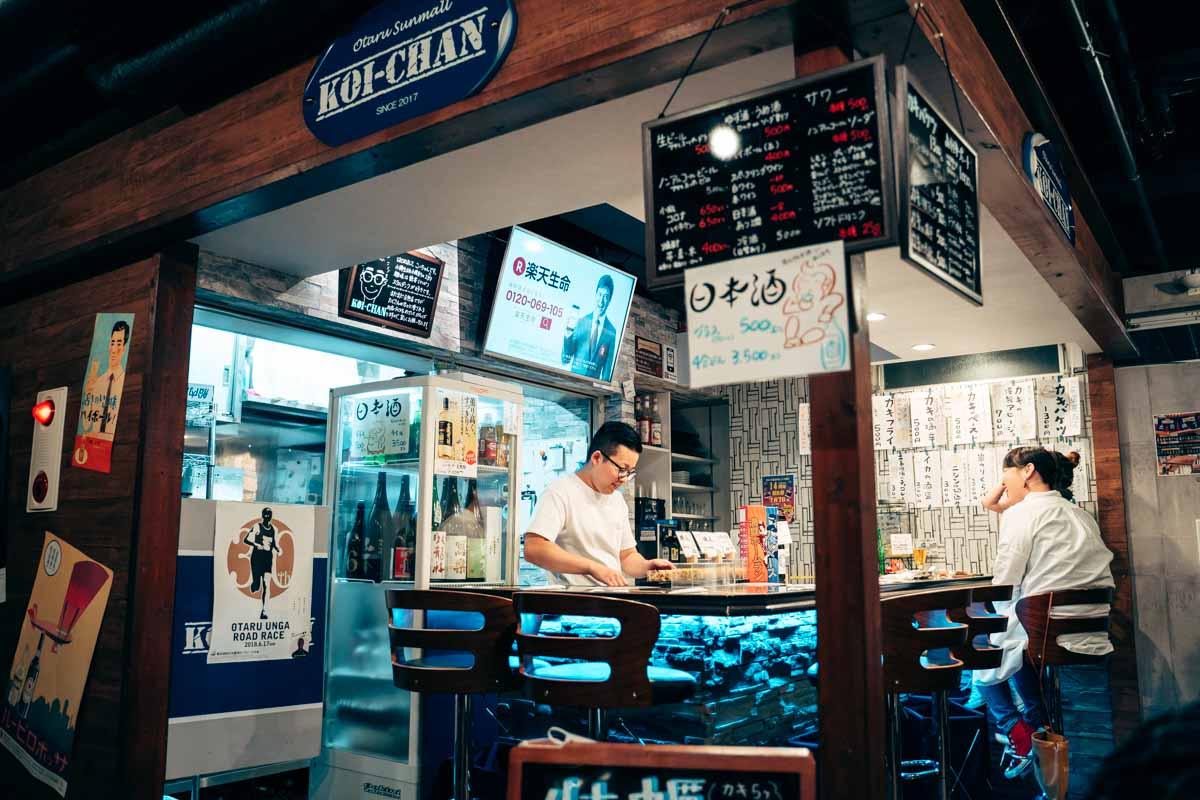 牡蠣を食べられるKOI-CHAN