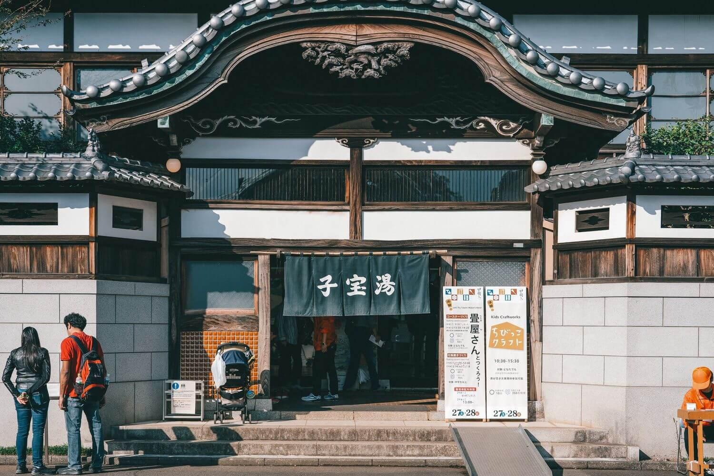 江戸東京たてもの園の子宝湯