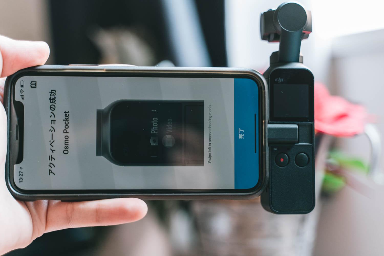 Osmo PocketはiPhoneと同じような操作感を実現