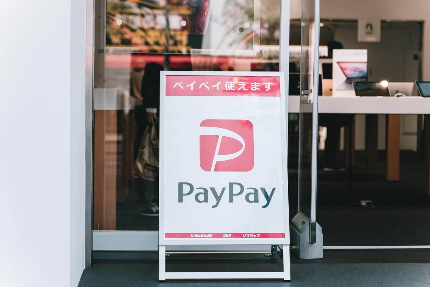 PayPayの看板